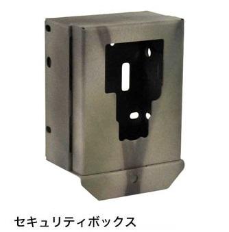 BMC SG560K-12mHD-001--01