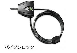 TS860FLA-001--07